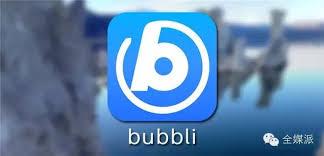 Bubbli - Apps para realizar imágenes 360